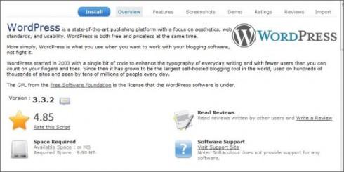 WordPress Installation Step One